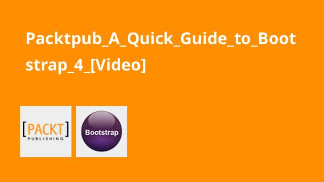 راهنمای سریع Bootstrap 4